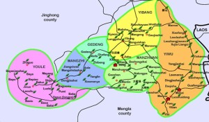 Map of Six Famous Tea Mountains