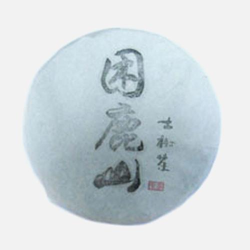 Kunlu Shan Gushu 2014
