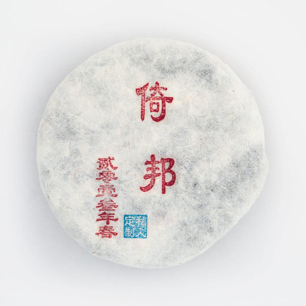 Yibang Gushu