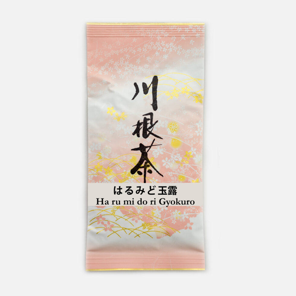 harumidori gyokuro